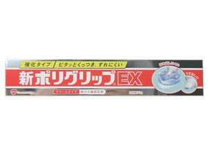 X403980h_l