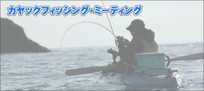 Header_1