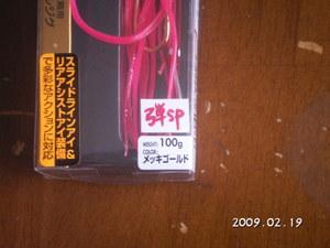 Pict0096