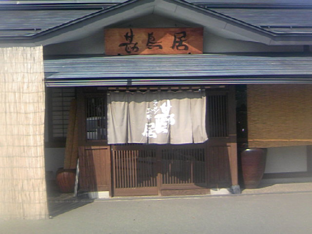 納豆味噌ラーメン