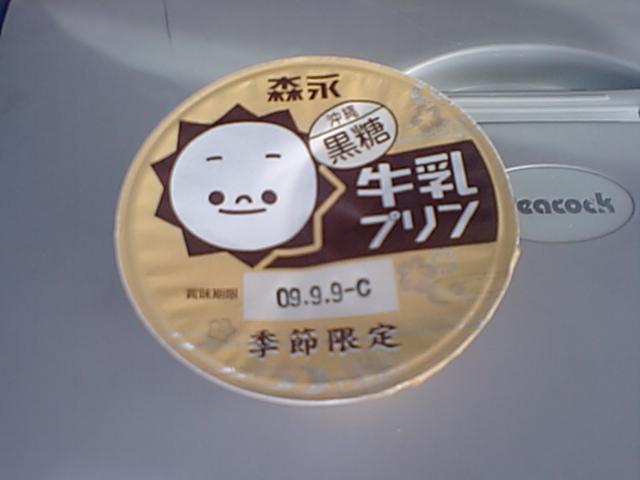 牛乳プリン 効果